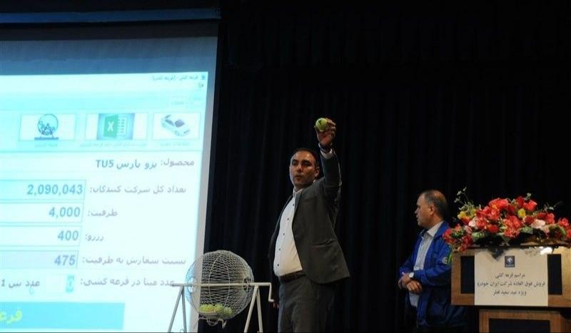 نتایج قرعه کشی سایپا و ایران خودرو چه تاریخی اعلام میشود؟ / کدام نهادها بر قرعه کشی خودرو نظارت میکنند؟