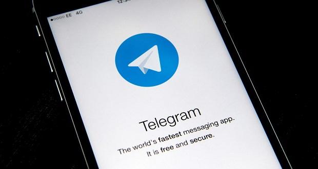 مشکل قطعی تلگرام ۱۸ خرداد ۹۹